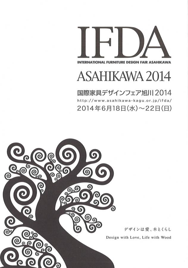 IFDA_01