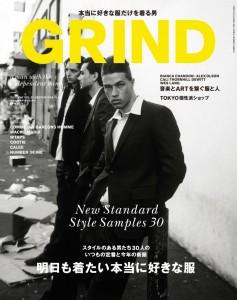 GRIND52_表1-4_.indd