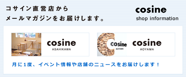 cosine shop information