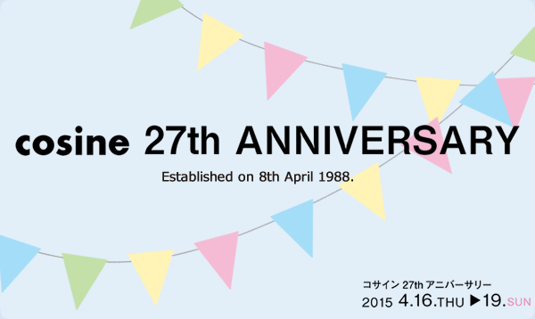 cosine 27th ANNIVERSARY
