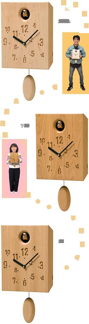 Maple, Yamazakura, Japanese oak, Cuckoo clock, cuckoo clock, gimmick, discerning watch, popular staff