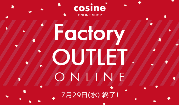 Special outlet ☆ One item only such as display products and unique wood grain products [cosine outlet]