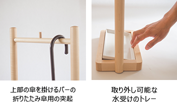 Rainey Rack, Umbrella, Umbrella Stand, Water Receptacle, Water Dish, Wooden
