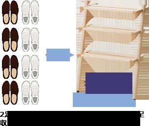 Shoe rack, maple, shoe rack, entrance, shoe rest, storage, entrance storage