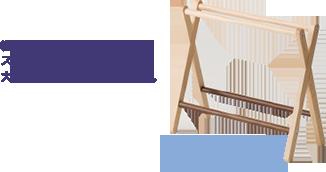 Slippers & Shoe Racks, Slipper Racks, Entrance Storage, Shoe Rests, Shoe Racks, Slim, Simple, Solid Wood, Waterproof