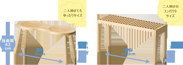 Peanut stool peanut stool KOHSHI stool lattice Japanese-style room Western-style Japanese-style Western-style Japanese-Western eclectic 2-seater fashionable cool cute cool