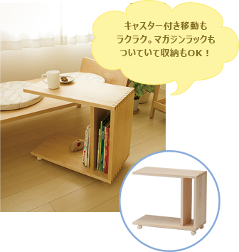 Wagon table Magazine rack Slide Sofa Sofa table Side table Wooden Solid wood Natural Simple Luxury Stylish Tray On casters Storage space Relax Living Bedroom Bedroom Living room Break room Relax time Relax Coffee time Breathe