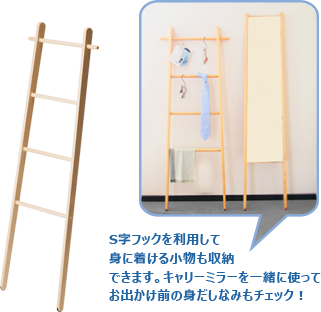 Ladder rack ladder ladder simple cute interior entrance bedroom living room hanger rack small amount of clothes towels always use everyday use everyday wear hebirote favorite clothes unusual furniture interesting furniture funny little hook
