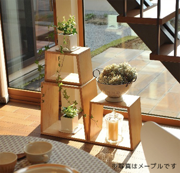 Nest stool, Sakura, Maple, Exhibition, Display, Furniture, Wide variety, Versatile