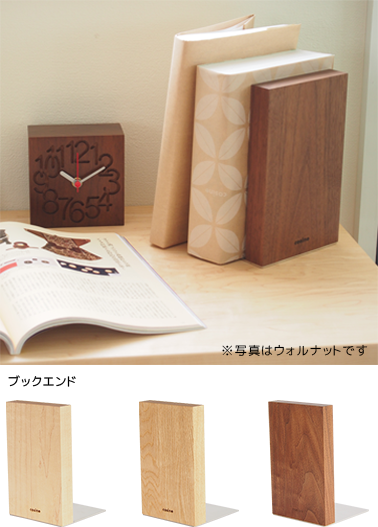 Bookend, bookstand, bookstand, bookshelf, living room, bedroom, children's room, bedroom, study, library, solid wood, stability, luxury