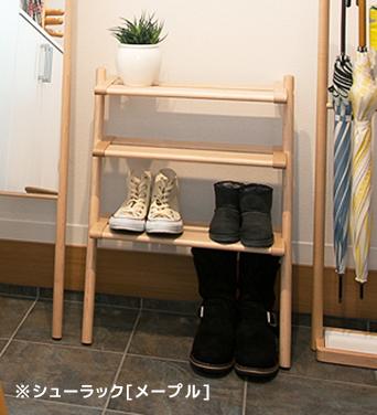 Shoe rack, shoe shelf, shoe rest, shoebox, simple, lean, storage, folding, slim, Nordic, solid wood, gentle, gentle, fashionable, waterproof