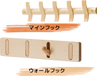 Mine hook, wall hook, wall hanging, storage, convenient, accessory, hook, solid wood, convenient, small furniture, easy installation
