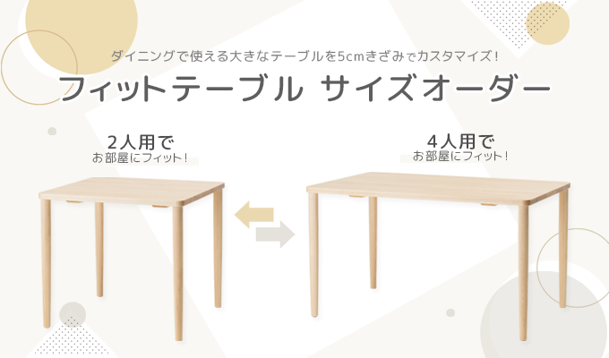 Customize your dining table in 5cm increments-fit table size order