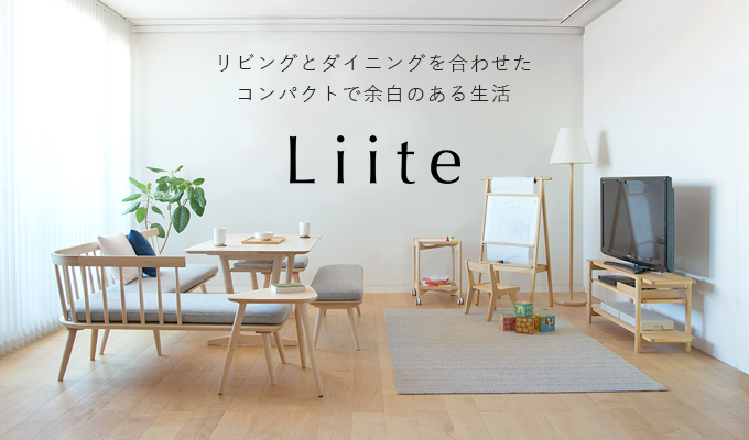 A compact and spacious life that combines living and dining-Liite