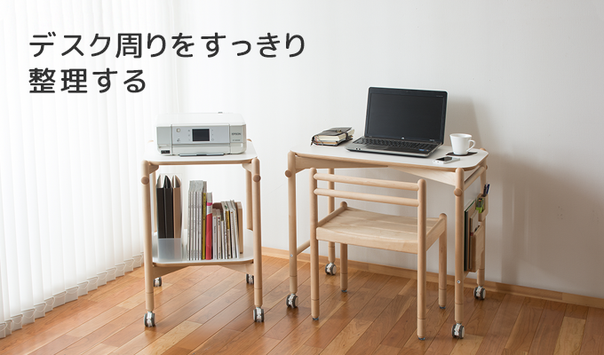 Organize your desk neatly