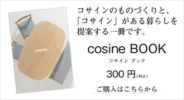 cosineBOOK