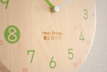 Children's watch name holder