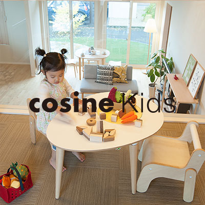cosine KIDS