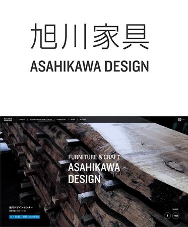 Asahikawa furniture