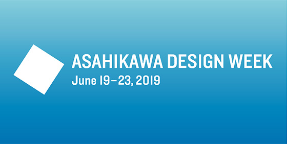 ASAHIKAWA DESIGN WEEK