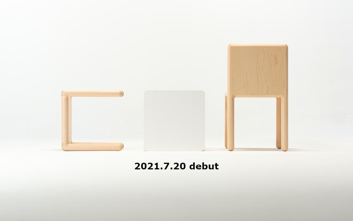 2021.07.20 New release coa