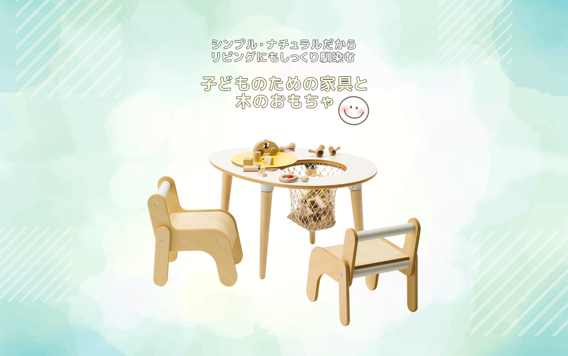 Furniture and wooden toys for children