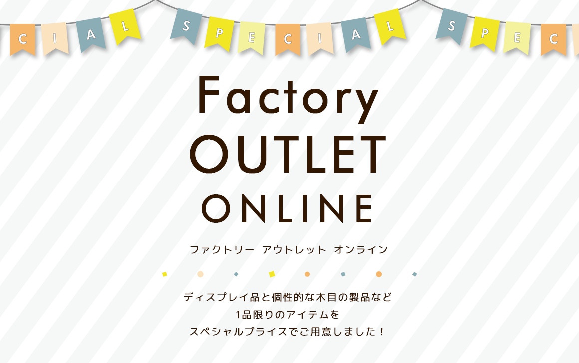 Special outlet