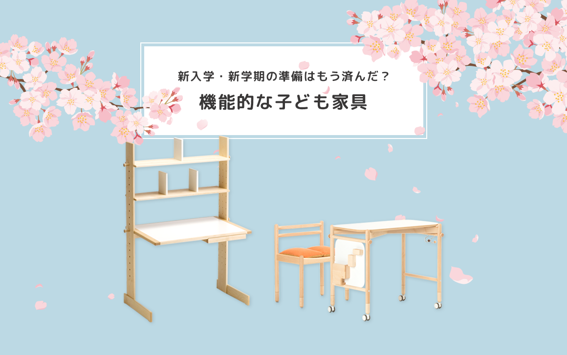 Are you ready for new enrollment and semester? Functional children's furniture