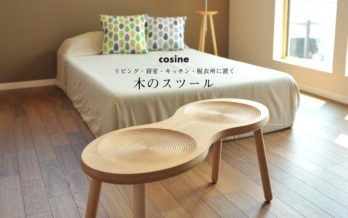 Wooden stool-put in the living room / bedroom / kitchen / dressing room