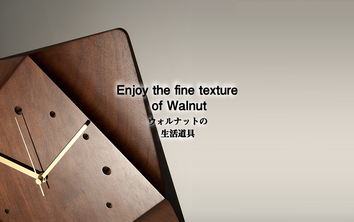 Walnut life tools