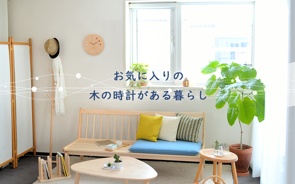 Living with a wooden clock