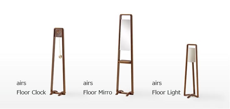 airs floor clocks, floor mirrors, floor lights