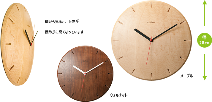 no.270 The tree species of the watch are maple and walnut