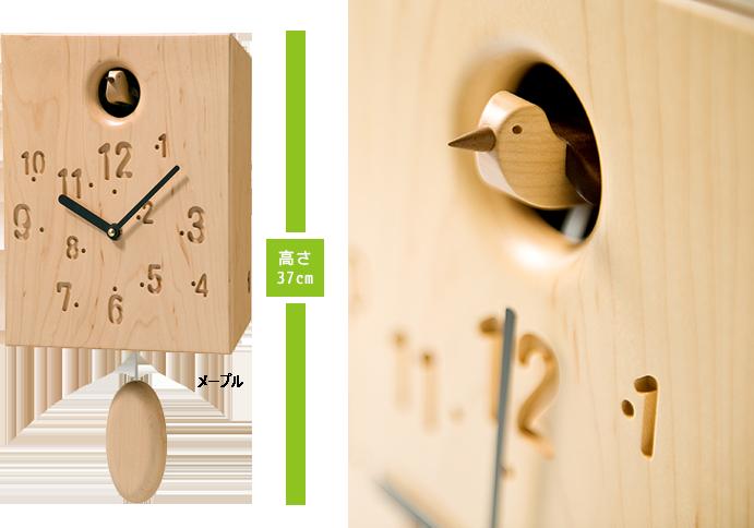 Cuckoo clock size image