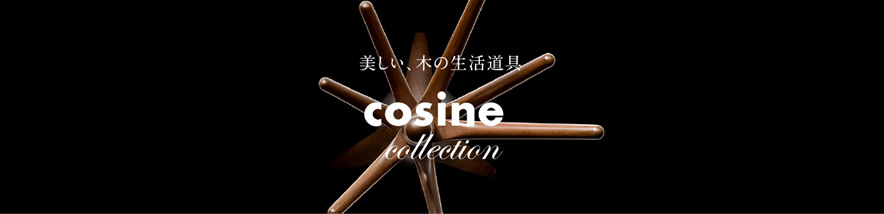cosine sellection