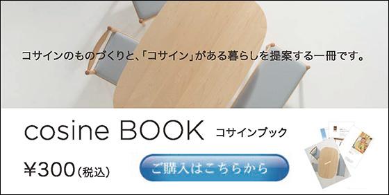 cosine BOOK