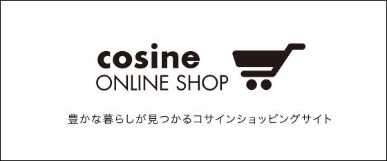 cosine Online Shop