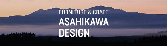 ASAHIKAWA DESIGN